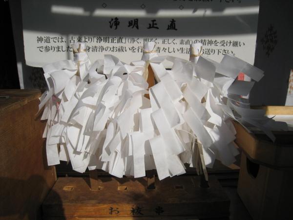 2008.11.26 京都--八坂神社 (8).JPG