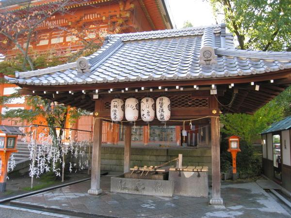 2008.11.26 京都--八坂神社 (11).JPG