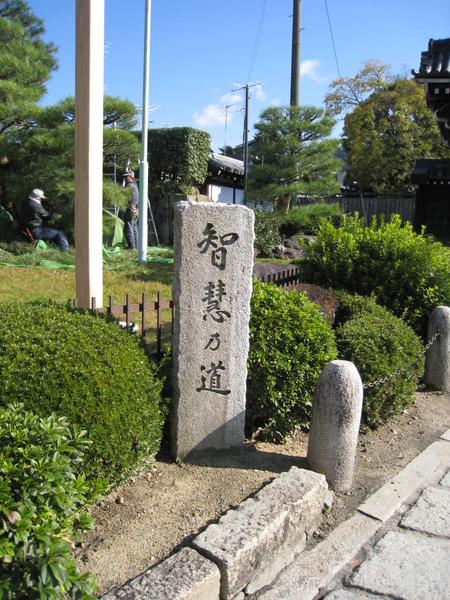2008.11.26 京都--知恩院 (4).JPG