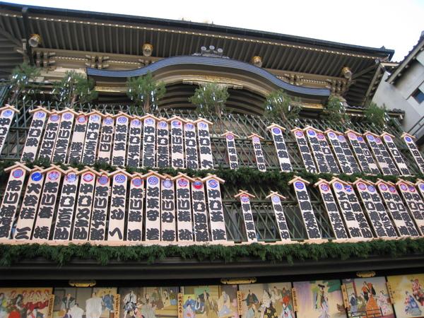 2008.11.26 京都-祇園 (6).JPG