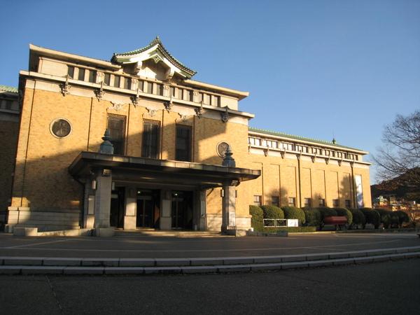 2008.11.26 京都--美術館 (3).JPG