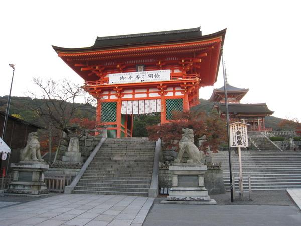 2008.11.26 京都--清水寺 (11).JPG