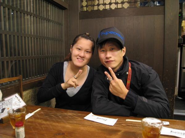2008.11.26 京都--寶屋拉麵 (3).JPG