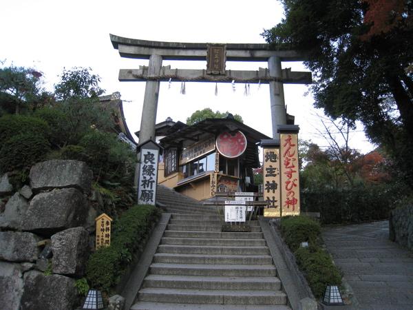 2008.11.26 京都--清水寺 (84).JPG