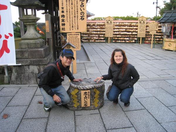 2008.11.26 京都--清水寺 (92).JPG