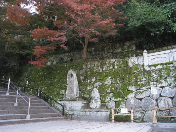 2008.11.26 京都--清水寺 (150).JPG