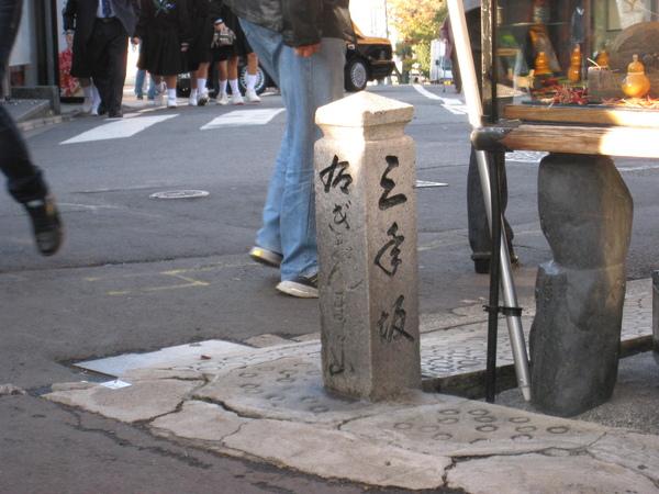 2008.11.26 京都--清水寺 (182).JPG