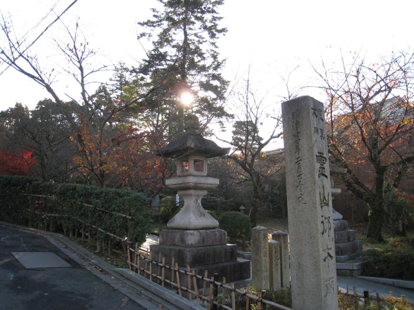 2008.11.26 京都--清水寺 (197).JPG