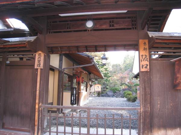 2008.11.26 京都--清水寺 (200).JPG