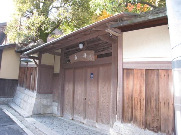 2008.11.26 京都--清水寺 (206).JPG
