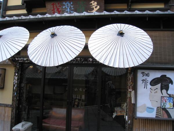 2008.11.26 京都--清水寺 (212).JPG