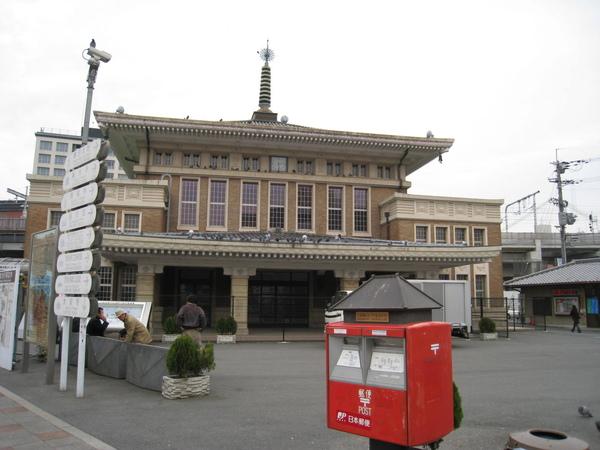 2008.11.27 京都--宇治 (1).JPG