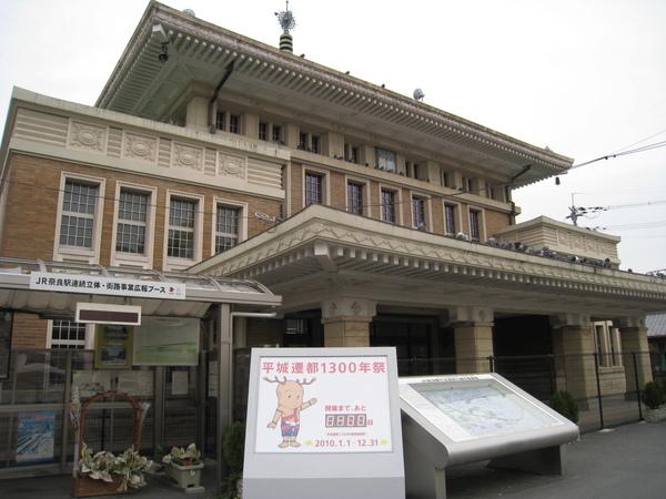 2008.11.27 京都--宇治 (2).JPG