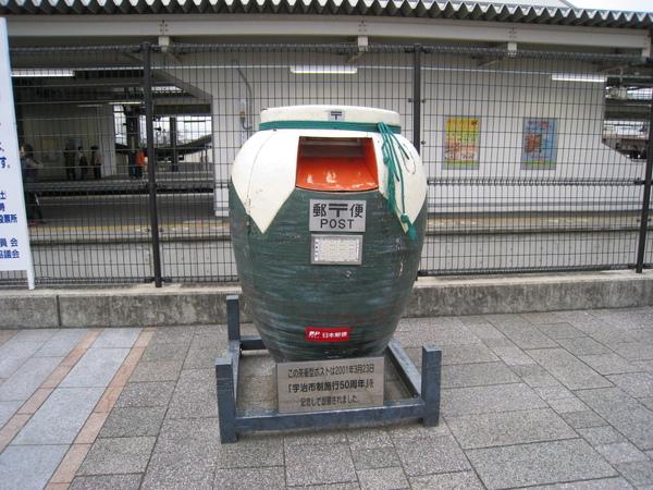 2008.11.27 京都--宇治 (4).JPG
