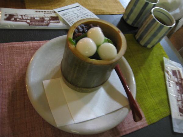 2008.11.27 京都--宇治--中村藤吉 (3).JPG