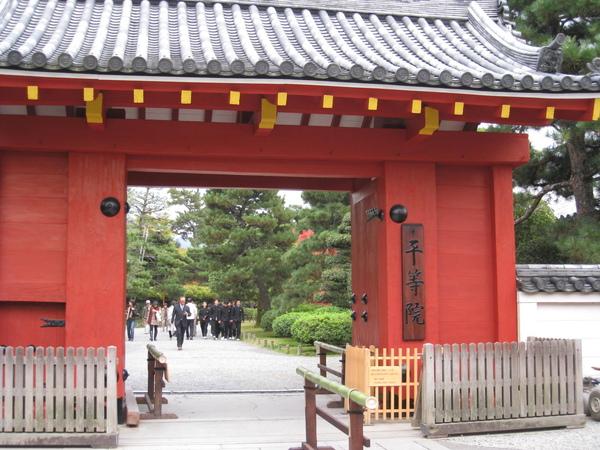 2008.11.27 京都--宇治--平等院 (17).JPG
