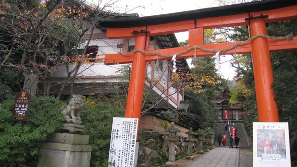 2008.11.27 京都--宇治-宇治神社 (1).JPG