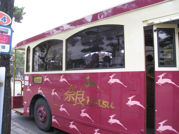 2008.11.27 京都--奈良--巴士 (5).JPG