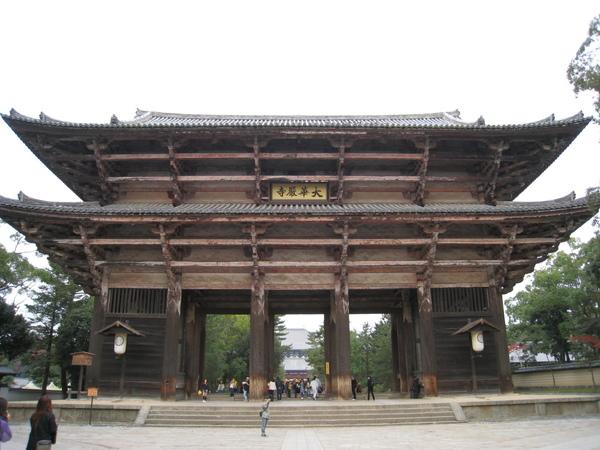 2008.11.27 京都--奈良--東大寺 (30).JPG
