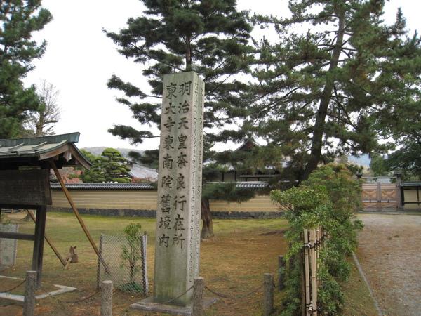 2008.11.27 京都--奈良--東大寺 (36).JPG
