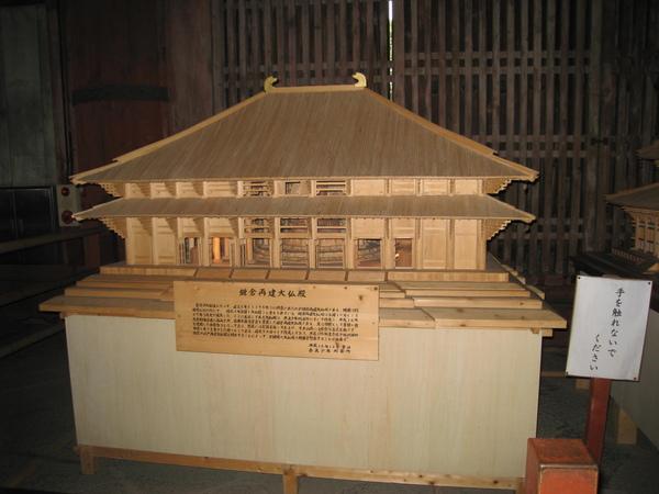 2008.11.27 京都--奈良--東大寺 (81).JPG