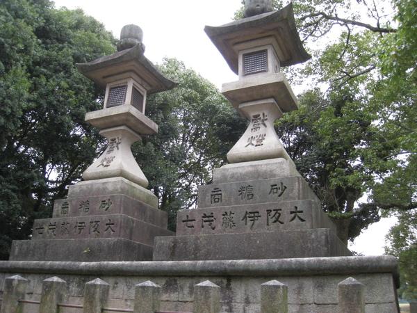 2008.11.27 京都--奈良--春日大社 (7).JPG