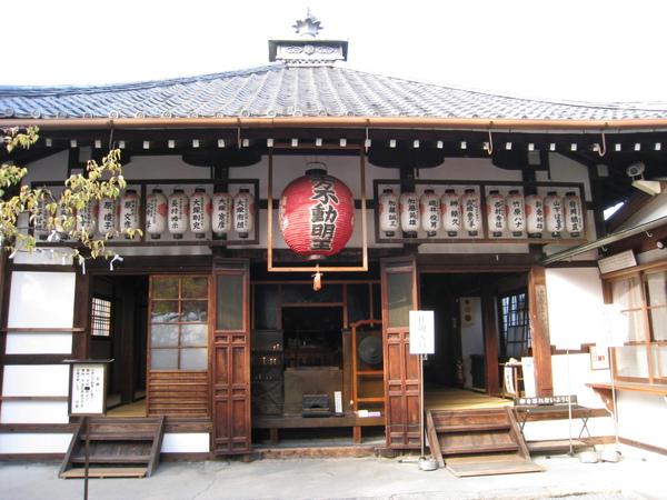 2008.11.27 京都--東福寺 (16).JPG