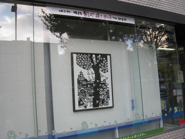 2008.11.28 大阪--姬路城 (5).JPG