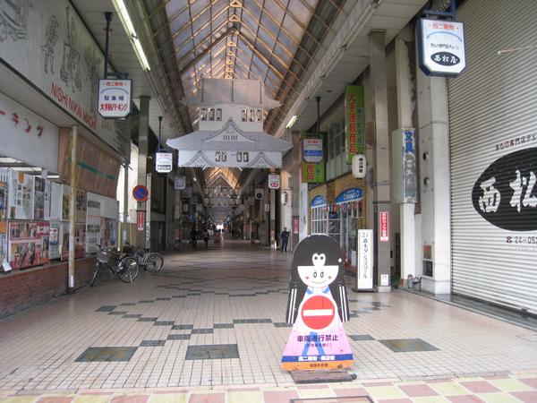 2008.11.28 大阪--姬路城 (7).JPG