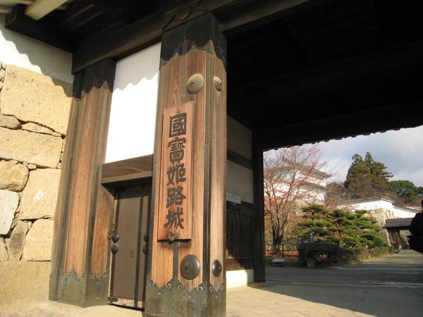 2008.11.28 大阪--姬路城 (38).JPG