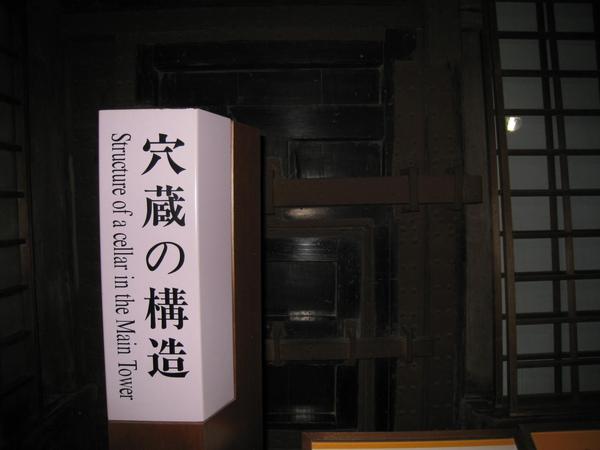 2008.11.28 大阪--姬路城 (87).JPG