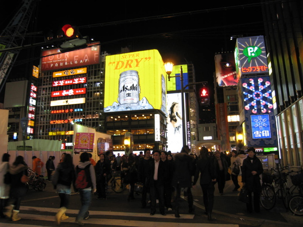 2008.11.28 大阪--心齋橋 (2).JPG