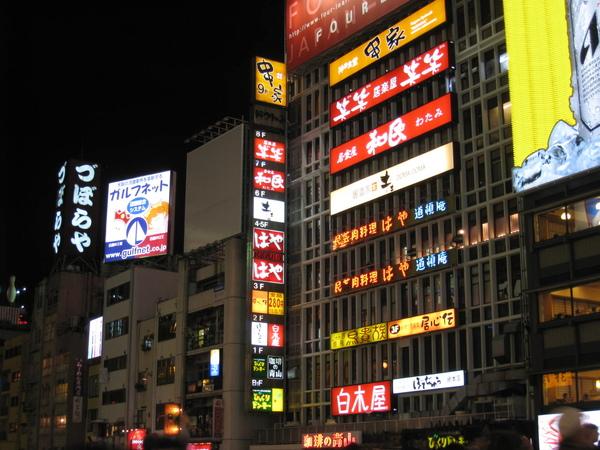 2008.11.28 大阪--心齋橋 (4).JPG
