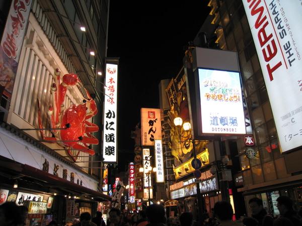 2008.11.28 大阪--心齋橋 (9).JPG