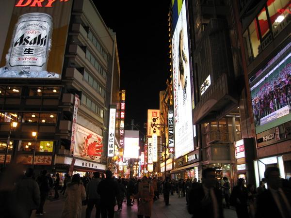 2008.11.28 大阪--心齋橋 (19).JPG