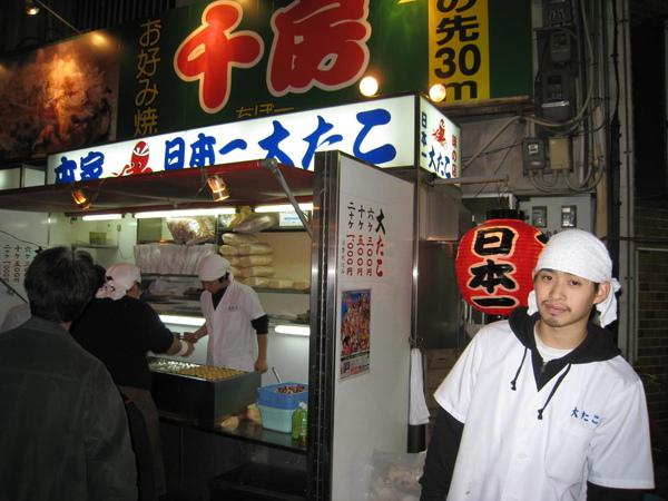 2008.11.28 大阪--心齋橋 (35).JPG