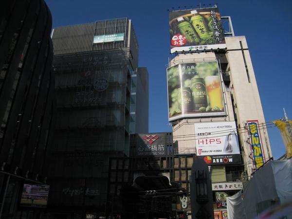 2008.11.29 大阪--心齋橋 (6).JPG