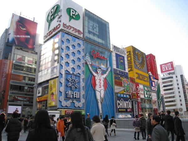2008.11.29 大阪--心齋橋 (4).JPG