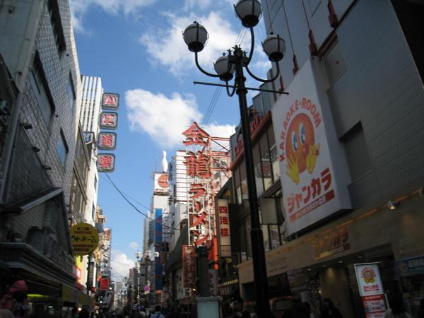2008.11.29 大阪--心齋橋 (11).JPG