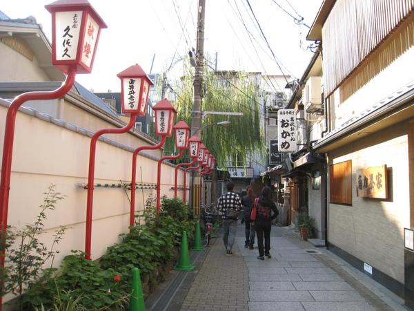 2008.11.29 大阪--心齋橋 (17).JPG