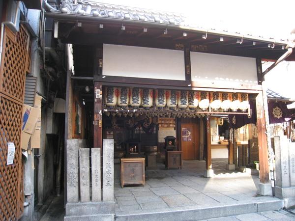 2008.11.29 大阪--心齋橋 (20).JPG