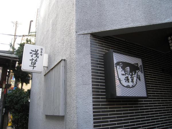 2008.11.29 大阪--心齋橋 (22).JPG