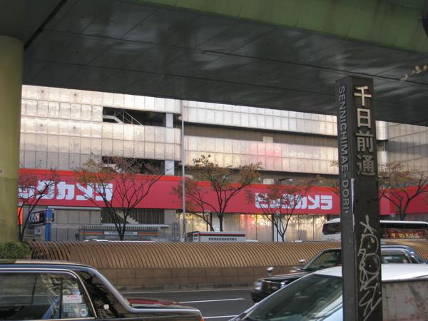 2008.11.29 大阪--心齋橋 (28).JPG