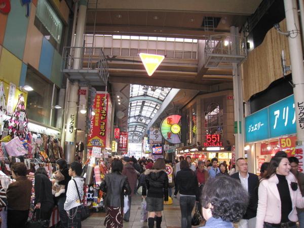 2008.11.29 大阪--心齋橋 (30).JPG
