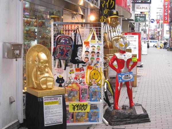 2008.11.29 大阪--心齋橋 (32).JPG