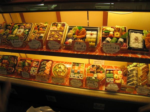 2008.11.27 京都--京都車站便當 (3).JPG