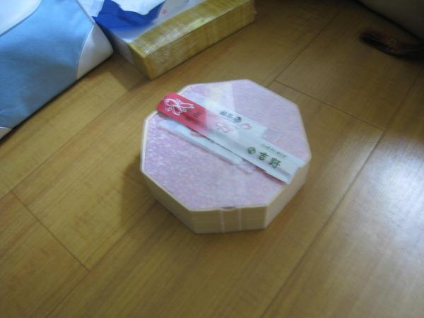 2008.11.27 京都--京都車站便當 (6).JPG