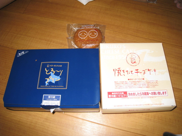 2008.11.28 大阪--梅田--RIKURO爺爺的店 (1).JPG