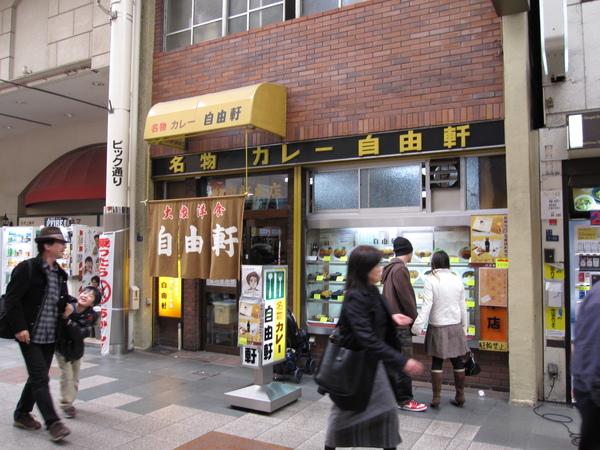 2008.11.29 大阪--心齋橋 (67).JPG