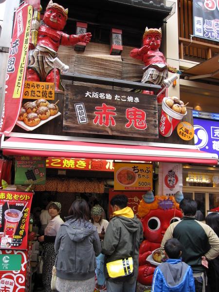 2008.11.29 大阪--心齋橋 (25).JPG